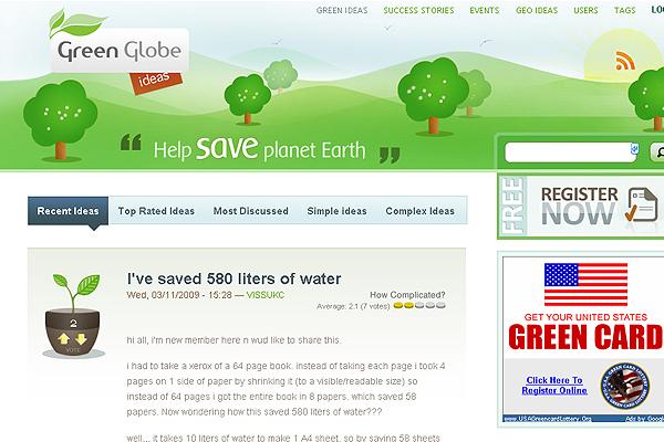 green_globe